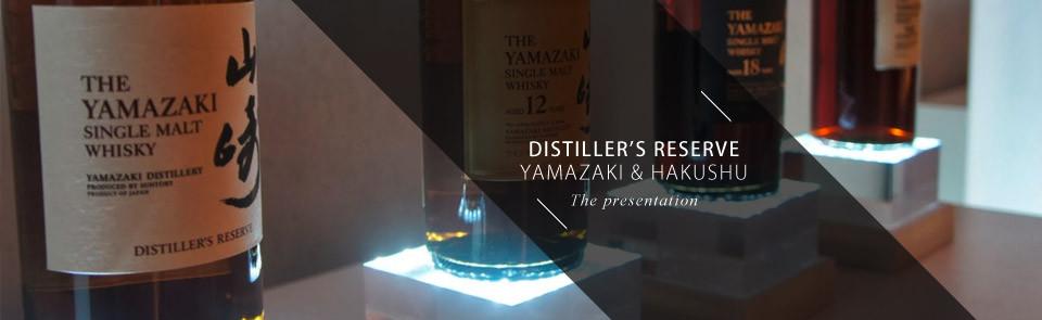 distillers_en