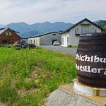 Visite Chichibu (2)