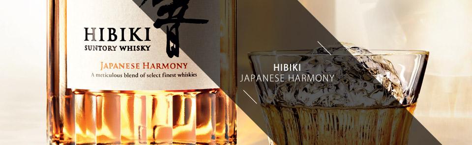 hibiki-japanese